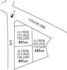 三豊市仁尾町仁尾乙 土地-331.40m<sup>2</sup>