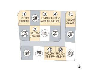 伊予郡松前町恵久美 土地-165.23m<sup>2</sup>