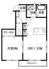 新居浜市田所町 1LDKアパート
