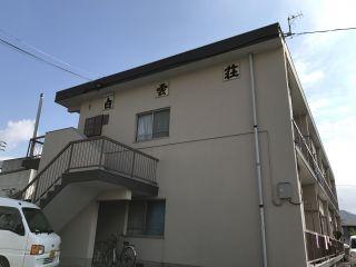 松山市松末 3DKアパート