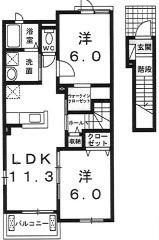 吾川郡いの町枝川 2LDKアパート