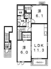 吾川郡いの町 2LDKアパート