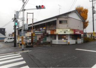 (有)沖田商事の他の物件