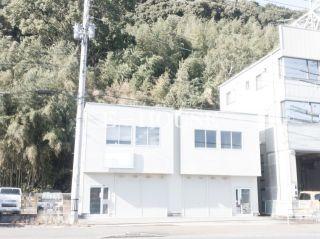 高知市介良甲 -倉庫・事務所