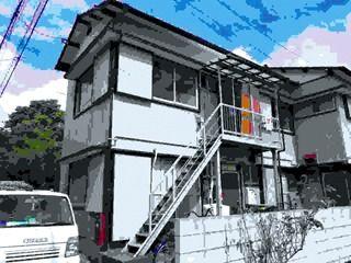 佐野アパート