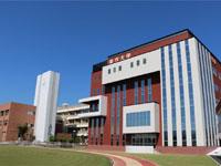 美作大学短期大学部