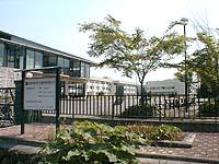 四国学院大学