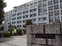 愛媛大学 樽見キャンパス