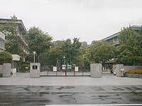愛媛大学 城北キャンパス